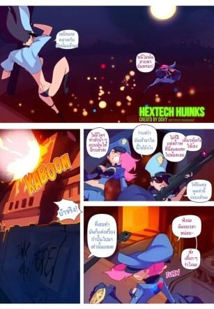 กระสุนหมด ต้องสดแทน – [Doxy] Hextech Hijinks (League of Legends)